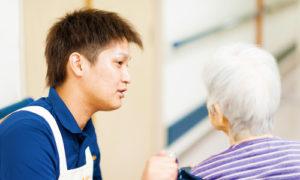 特別養護老人ホーム森の里 介護職員